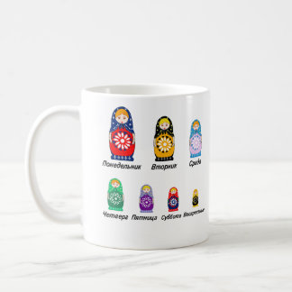 Russian Days of the Week Coffee Mug
