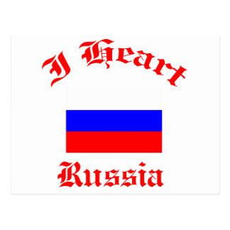 Russian Design Postcard