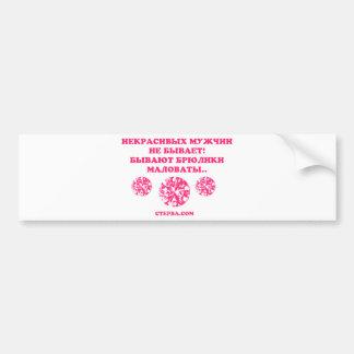Russian Diamonds Bumper Sticker