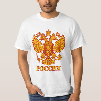 Russian Double Headed Eagle Emblem Men's T-Shirt