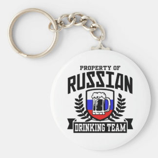 Russian Drinking Team Keychains