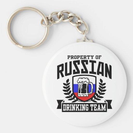 Russian Drinking Team Keychains