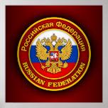 Russian Emblem Print