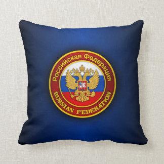 Russian Emblem Throw Pillow
