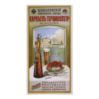 Russian Empire Beer Advertising 1896 Print