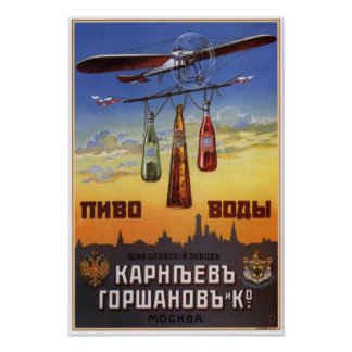 Russian Empire Beer Advertising 1900 Poster