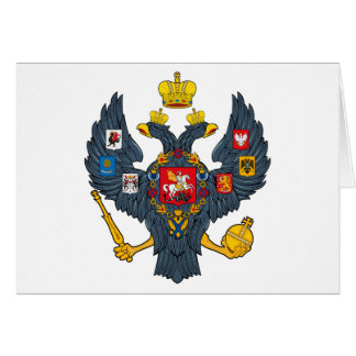 Russian Empire Coat of Arms Greeting Card