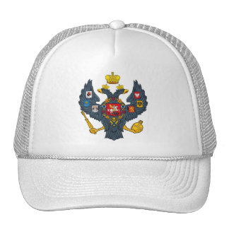 Russian Empire Coat of Arms Hat