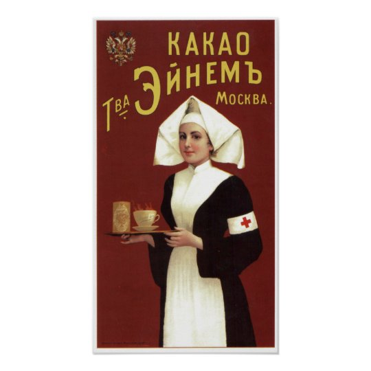 Russian Empire Cocoa by Einem  Advertising 1897 Poster
