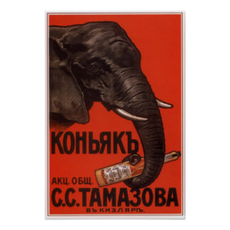 Russian Empire Cognac Advertising  1900 Poster