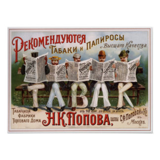 Russian Empire  Tobacco Advertising 1890 Print