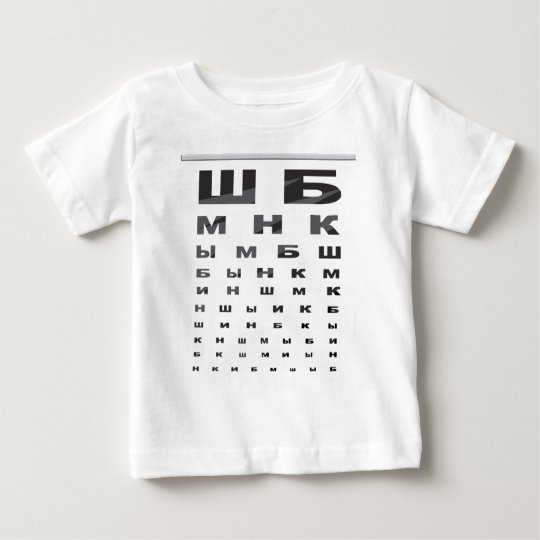 Russian Eye Chart Baby T-Shirt