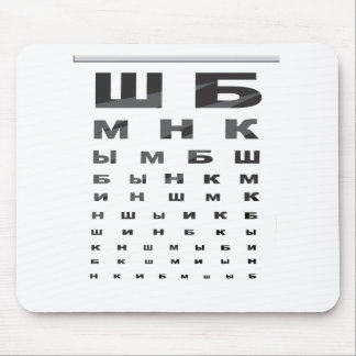 Russian Eye Chart Mouse Pad