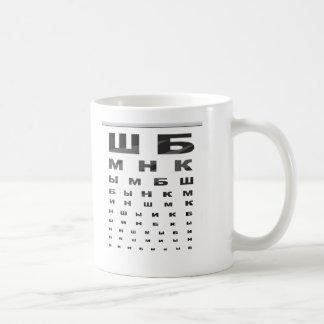 Russian Eye Chart Classic White Coffee Mug