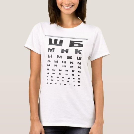 Russian Eye Chart T Shirt Zazzle