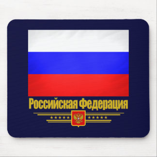 Russian Federation 2 Mouse Pads