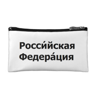 Russian Federation Makeup Bags