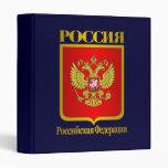 Russian Federation COA 3 Ring Binders