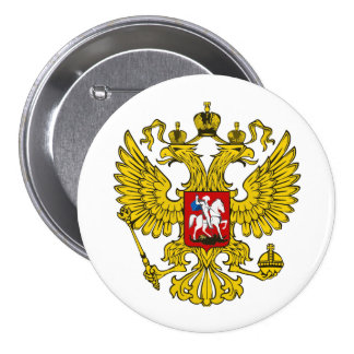 Russian Federation Coat of Arms Pinback Button