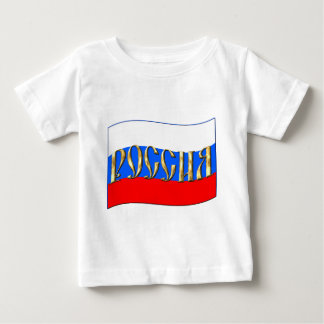 Russian Federation FLAG Baby T-Shirt