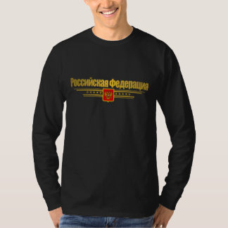 Russian Federation Flag & Emblem T-Shirt