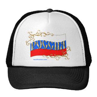 Russian Federation FLAG Trucker Hat