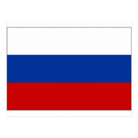 Russian Federation National Flag Postcard
