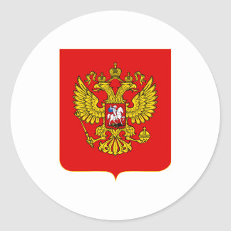 Russian Federation Official Coat Of Arms Heraldry Classic Round Sticker
