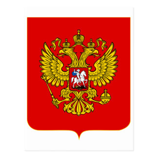 Russian Federation Official Coat Of Arms Heraldry Postcard