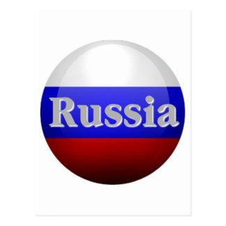 Russian Federation Postcard