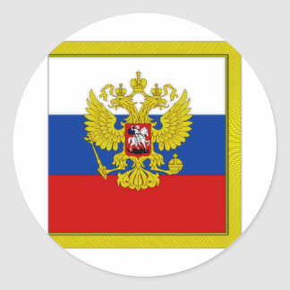 Russian Federation President Flag Round Stickers