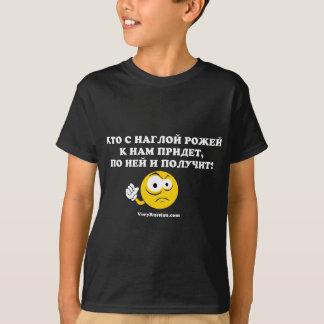 Russian Fighting Joke T-Shirt