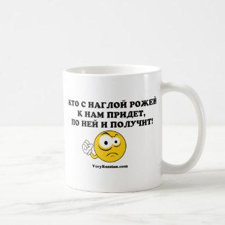 Russian Fighting / self defence Classic White Coffee Mug