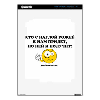 Russian Fighting / self defence iPad 3 Decals