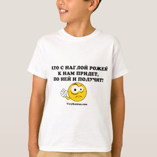 Russian Fighting / self defence T-Shirt