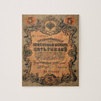 Russian five Rouble bank note from 1909. Jigsaw Puzzle