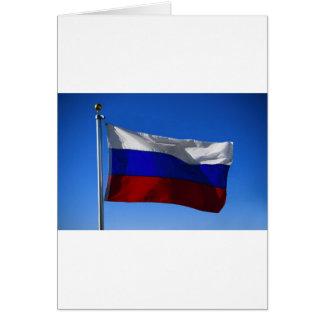 Russian Flag Card