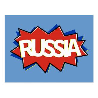 Russian flag star burst postcard