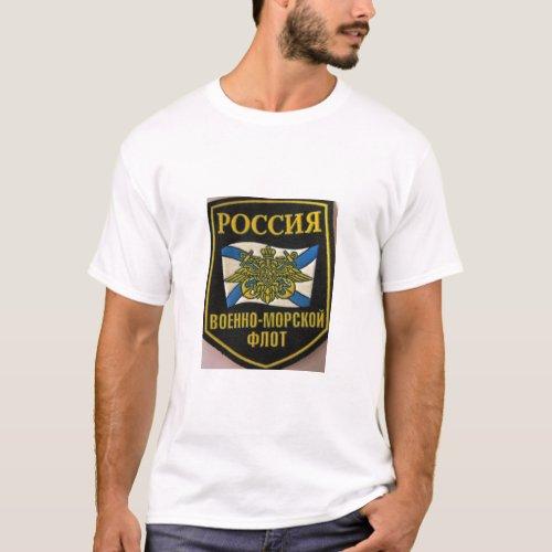 russian fleet flag naval emblem T_Shirt