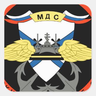 Russian Fleet Naval Landing Forces Stickers