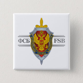 Russian FSB Button