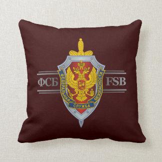 Russian FSB Throw Pillow