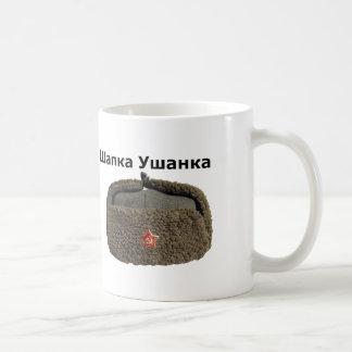 Russian fur hat Ushanka Mug !