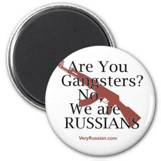 Russian Gangsters Брат 2 Magnet