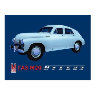 Russian GAZ M20 Sedan Postcard