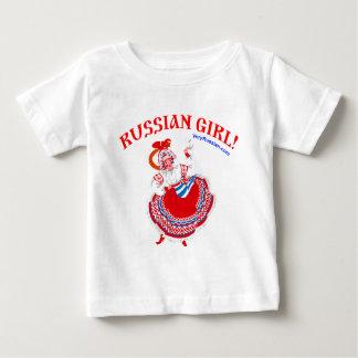 Russian Girl! Baby T-Shirt