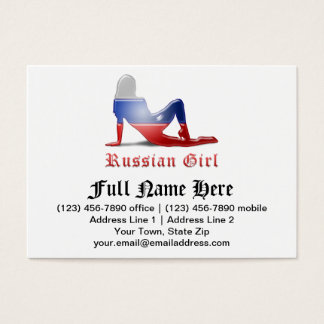 Russian Girl Silhouette Flag Business Card