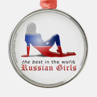Russian Girl Silhouette Flag Metal Ornament