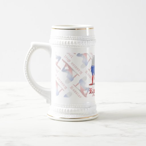 Russian Girl Silhouette Flag Coffee Mug