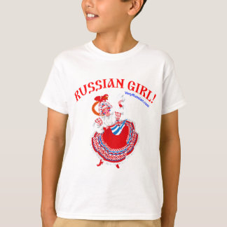 Russian Girl! T-Shirt